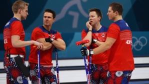 Норвегия надви САЩ за третата си победа на турнира по кърлинг