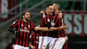 """Милан - Сампдория 1:0, гледай на живо, """"росонерите"""" пропуснаха дузпа"""