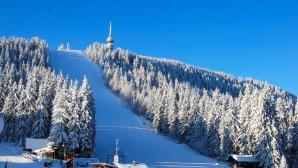 Пампорово посреща световното по ски за журналисти
