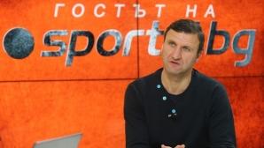 Костадин Ангелов: Можем да запазим мястото си в Първа лига