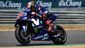 Винялес се оплака от най-лошия си тест с Yamaha в MotoGP