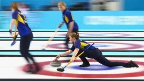 Втора загуба за шведките в турнира по кърлинг на ПьонгЧанг 2018