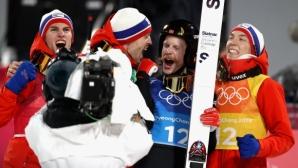 Норвегия спечели отборната титла по ски скокове за мъже в ПьонгЧанг 2018