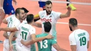 България започва срещу Китай, Аржентина и САЩ в новата Волейболна Лига на Нациите