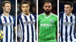 Испанските власти няма да повдигат обвинение срещу футболистите на УБА