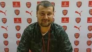 Треньор без клуб се представи в Барселона от името на Банско