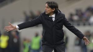 Симоне Индзаги намеси Милан в сметките за четвъртото място