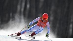 Микаела Шифрин: Не съжалявам, че няма да карам в спускането