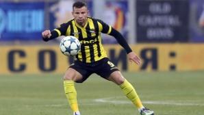 Ботев (Пловдив) уреди контрола с тима от Трета лига