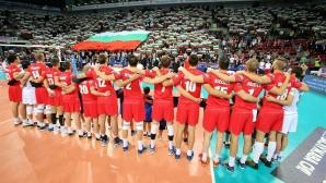 Започна продажбата на билетите за Волейболната лига на нациите в София и Варна