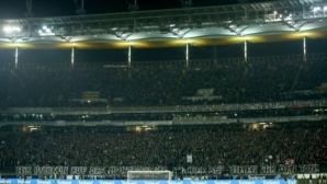 Фен на Айнтрахт почина по време на мача с РБ Лайпциг