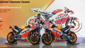Honda представи новия MotoGP мотоциклет (снимки)