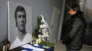 """На """"Герена"""" отдадоха почит на големия Павел Панов"""