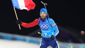 Легендата Фуркад с трето олимпийско злато в ПьонгЧанг 2018