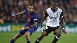 Ливърпул опитва да отмъкне Кондогбия от Валенсия