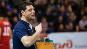 Пламен Константинов: Този сезон ни се събраха много проблеми