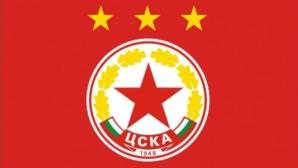 ЦСКА-София плаща за емблемата със заеми?