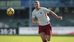 Милан готви трансферен удар с Джеко