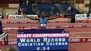 САЩ обяви отбор от 49 атлети за Световното в Бирмингам