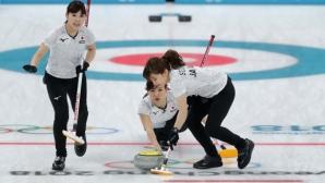 Япония спечели последната квота за полуфиналите