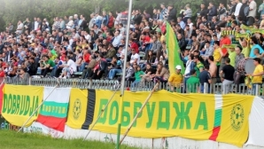 В Добрич не се разбраха как да делят парите за спорт, бъдещето на Добруджа още е неясно (видео)