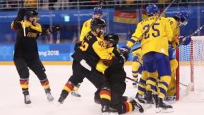 Германия шокира Швеция
