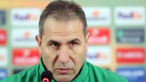 Димитър Димитров: Длъжни сме да отговорим на предизвикателството (видео)