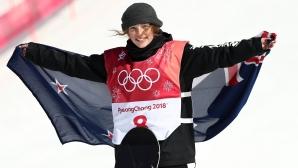 """Австрийка триумфира при дебюта на дисциплината """"биг еър"""" в олимпийската програма"""