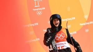 Нова Зеландия взе втори медал от Пьонгчанг