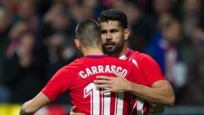 Атлетико потвърди за предстоящия трансфер