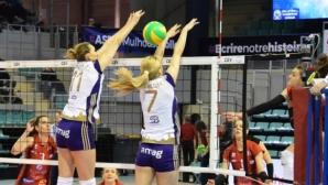 Мира Тодорова с 15 точки за успех на Волеро в ШЛ (видео + снимки)