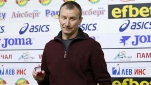 Последното ново попълнение влезе в групата на ЦСКА-София