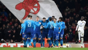 Арсенал - Йостерсунд 0:2, гледайте тук!