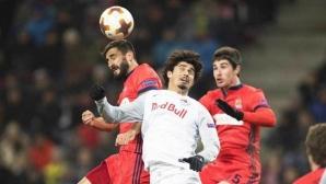 Приключи евромечтата на Реал Сосиедад, тази на Залцбург е жива