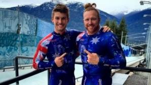 Как бански изпратиха австралийци на Олимпиадата в ПьонгЧанг