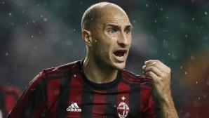 Бивш футболист на Милан започна нова авантюра в Китай