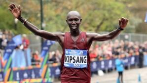 Уилсън Кипсанг атакува световния рекорд в маратона