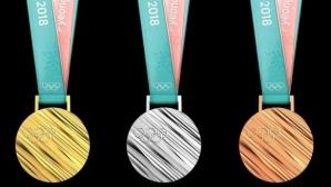 Всички медалисти от 14-ия ден на Зимните олимпийски игри