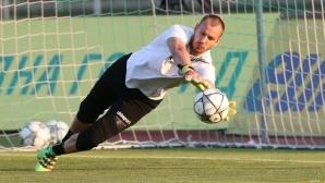 Кошмарът на ЦСКА-София се закани на Левски и Лудогорец