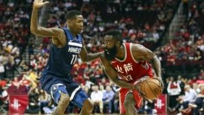 Хардън изведе Хюстън до победа над Минесота в НБА