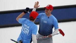 САЩ спечели първата си олимпийска титла в кърлинга