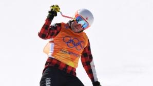 Канадски скиор се напи и открадна кола в ПьонгЧанг