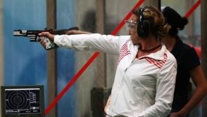 България с 18-о и 42-ро място в смесено отборно състезание на ЕП по спортна стрелба