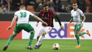Арсенал привлича резерва на Милан?