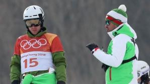 Треньорът на Радо: Винаги до теб, българите можем