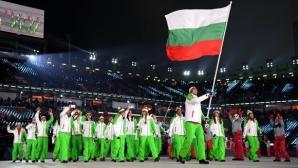 Обзор на българското представяне в ПьонгЧанг 2018