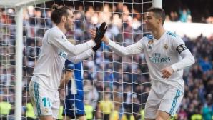 Реал Мадрид - Алавес 0:0 (гледайте на живо)