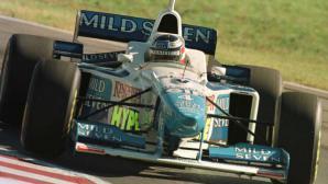 Нов слух: Аржентина се завръща във Формула 1 през 2019?