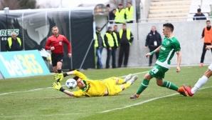 Панатинайкос следи талант на Славия
