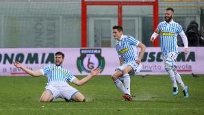 СПАЛ с първа победа за годината след мач с 5 гола